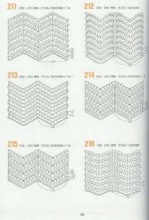 varios zig zag (474x700, 87Kb)