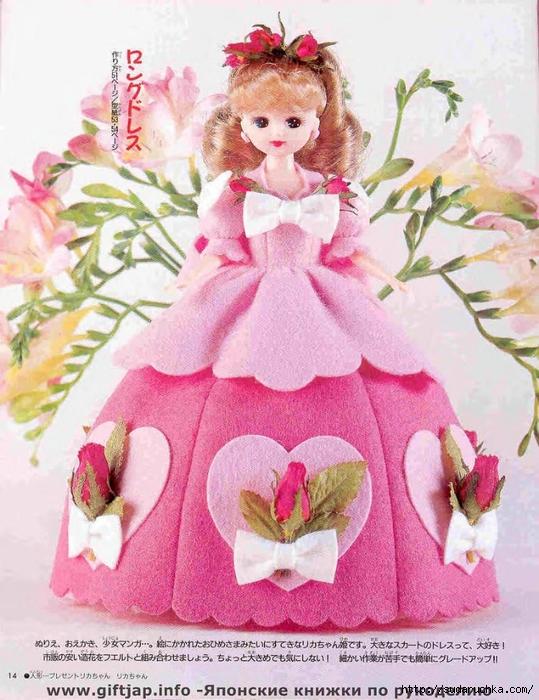 Одежда для кукол из фетра