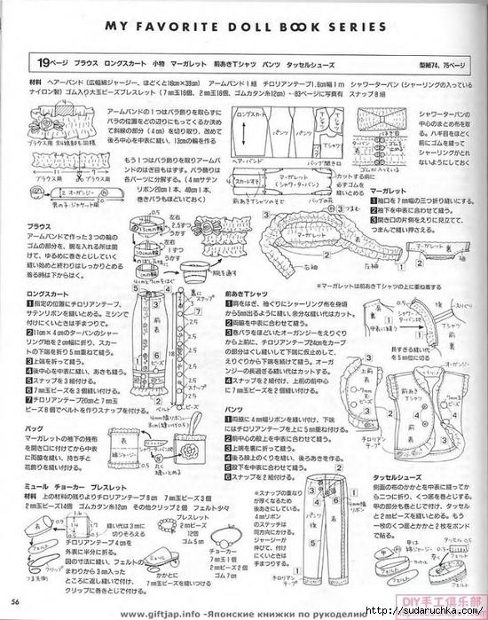 .э38 (550x700, 324Kb)