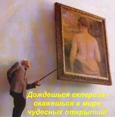 4387736_57_Otkrutie_L (397x403, 66Kb)