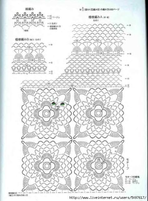 4 (474x645, 207Kb)