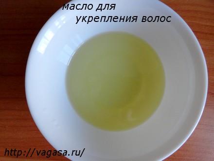 уход за волосами  5156954_v_achshke_maslo (440x330, 42Kb)