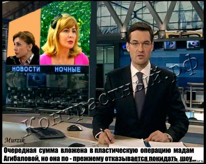 4759226_Novosti (700x560, 225Kb)