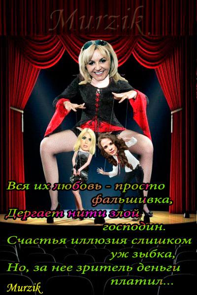 4759226_Kyklovod (400x598, 81Kb)