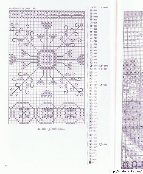 .ъ83 (574x700, 308Kb)