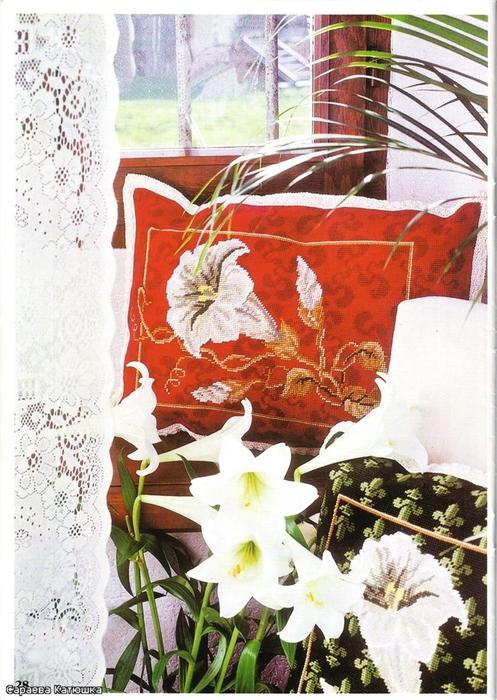 вышивка цветов на подушке (3) (497x700, 308Kb)