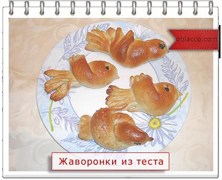Дизайн маникюра к выпускному