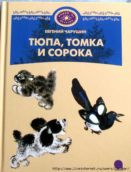 Время читать 2013. Петербург/1413032_IMG_0515 (420x550, 130Kb)