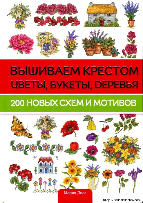.ъ1 (493x700, 330Kb)