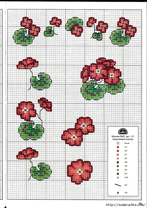 Мелкие цветы схемы для вышивки 579