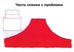 Превью 001g (700x493, 80Kb)
