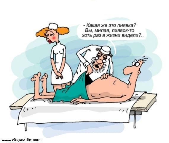 Поздравление с днём гинеколога