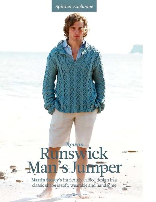 мужской пуловер спицами (3) (540x700, 166Kb)