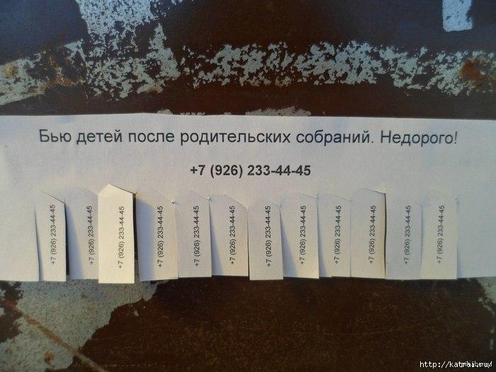 1366106526_1111216491 (700x525, 169Kb)