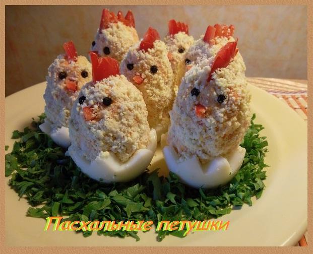 http://img1.liveinternet.ru/images/attach/c/8/100/520/100520605_large_pashalnuye_petushki.jpg