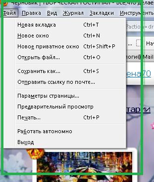 4 (311x369, 84Kb)
