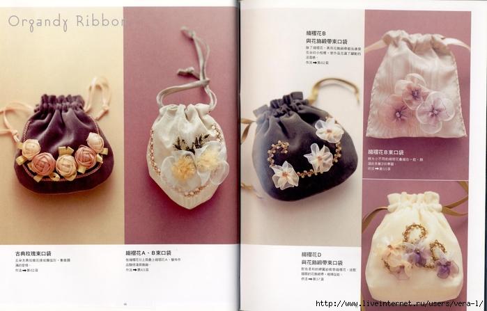 Картинки из ленточек цветы 7