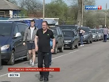 Коллапс на границе с Украиной (380x285, 95Kb)
