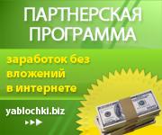 6_banner_180X150 (180x150, 35Kb)