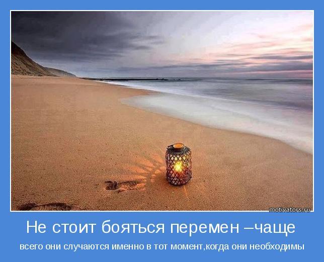 motivator-48389 (644x521, 46Kb)