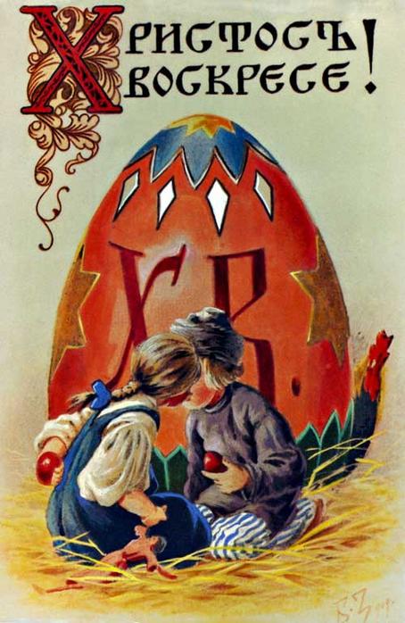 православная пасха в 2013 году дата: