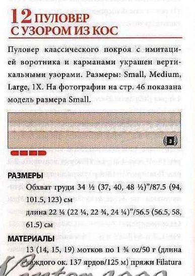 7-1 (387x548, 62Kb)