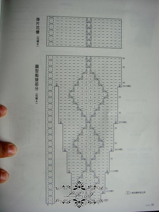 5a41a5c7eddb (525x700, 226Kb)