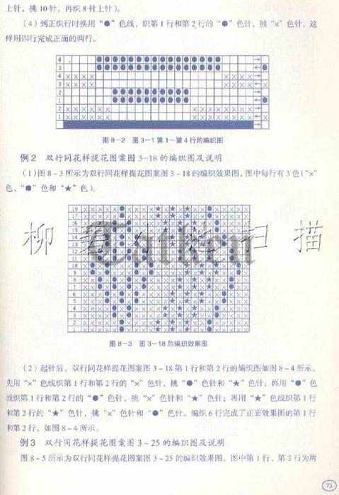 073 (479x700, 242Kb)