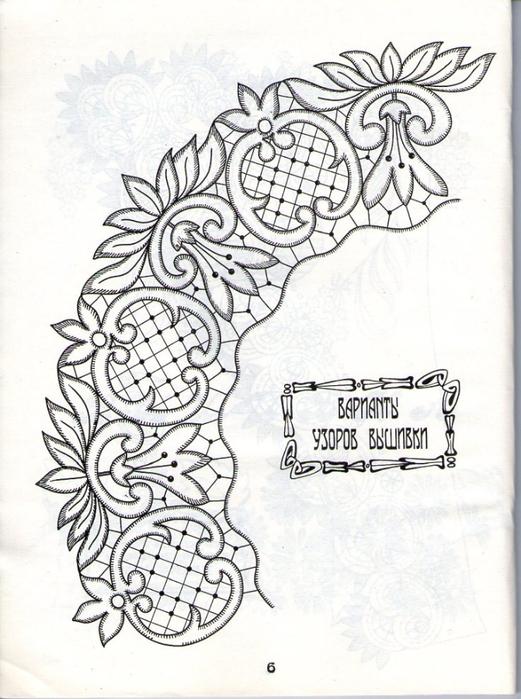 Часть 1. Часть 2. ЗАЙЦЫ 42 схемы 32.6МБ. peltakiavimas.  Siuvinetos grozybes. paveikslai kryzeliu.