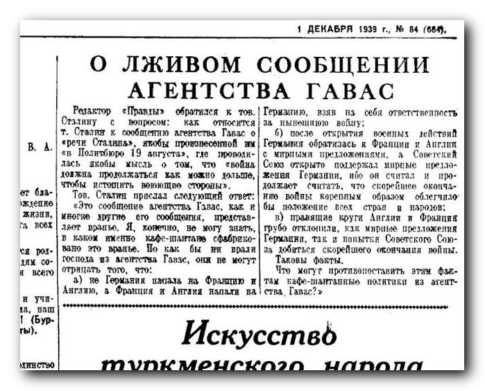 хороший сталин или плохой