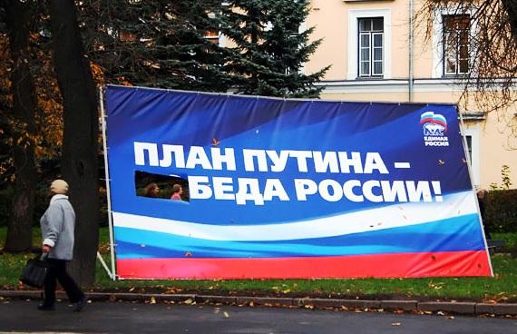 Volvo замораживает проект с Россией по созданию БМП - Цензор.НЕТ 6336