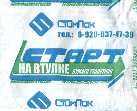 001-bumaga-start (471x383, 90Kb)