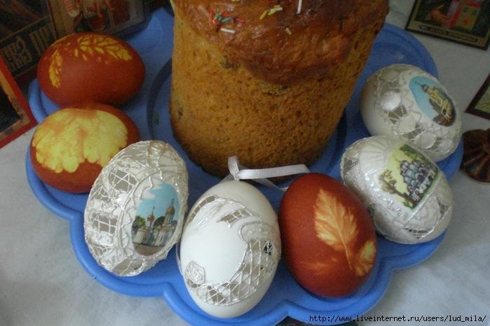 яйца в технике ришелье 014 (700x466, 199Kb)