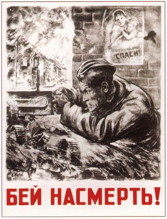 «Фильмы Вов Онлайн» / 1997