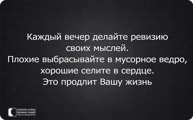 http://img1.liveinternet.ru/images/attach/c/8/100/577/100577135_large_vap.jpg