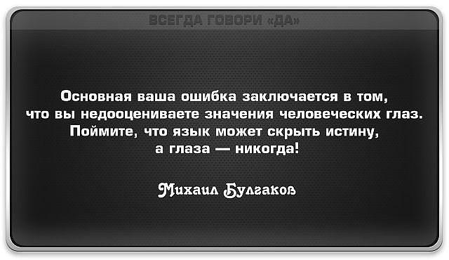 вввввв (640x370, 36Kb)