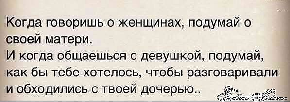 яяяяяя (597x211, 25Kb)