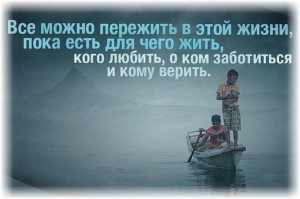 мудрые мысли фото