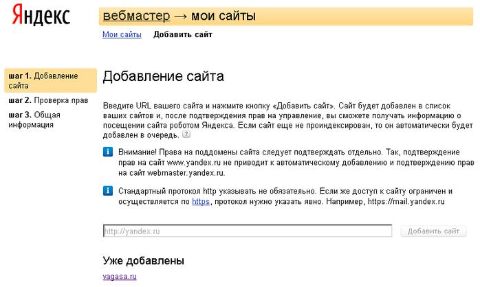 5156954_varianti_dobavleniya_vibiraem_Meta_teg (700x418, 107Kb)