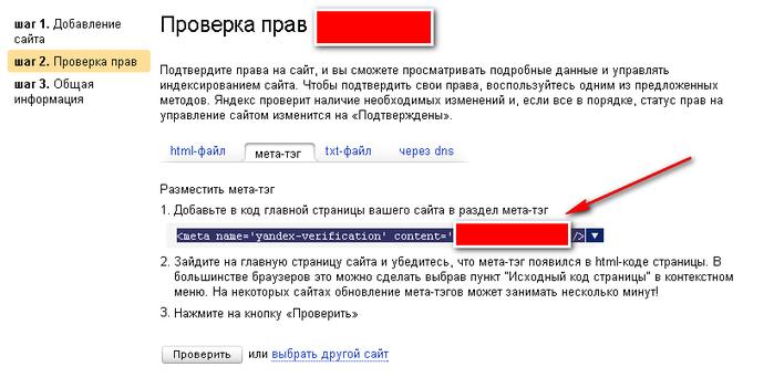 5156954_kopiryem_kod (700x351, 105Kb)