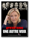 ������ ������ ��� �����_myparis_marine le pen_��������� ������� (535x699, 337Kb)