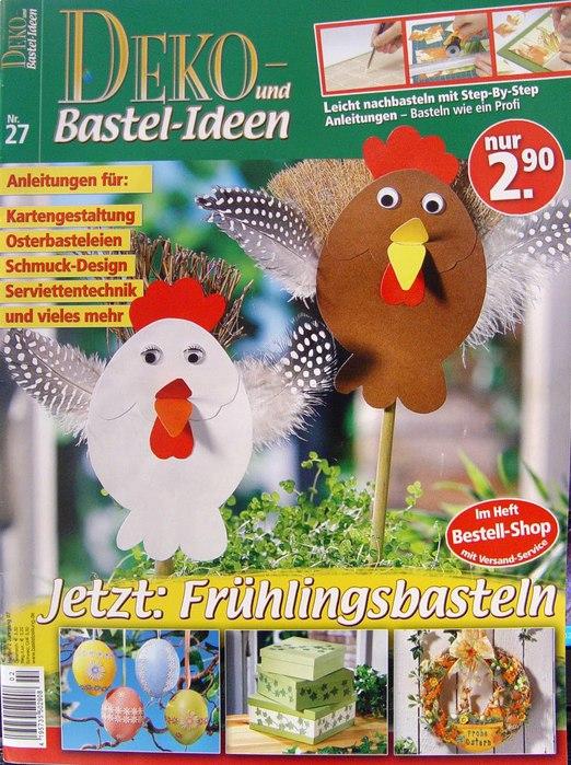 Deko und Bastelidee27 02_07 001 (522x700, 128Kb)