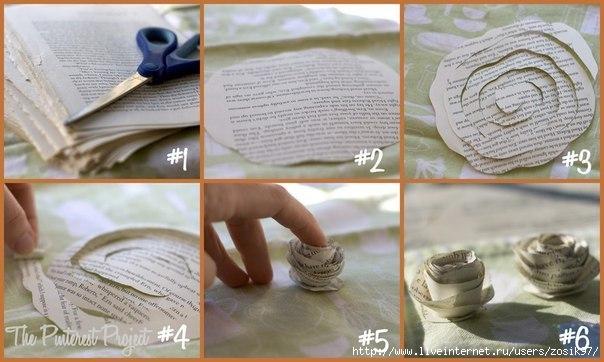 Розочки из газеты своими руками