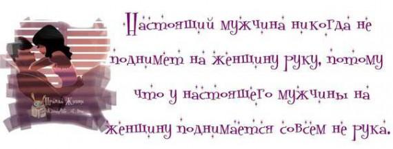 http://img1.liveinternet.ru/images/attach/c/8/100/606/100606875_large_1367778781_99876470_9mxxbldvyb8.jpg