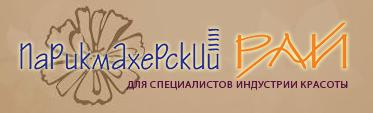 купить профессиональную косметику/4552399_professionalnaya_kosmetika_spb (373x113, 7Kb)
