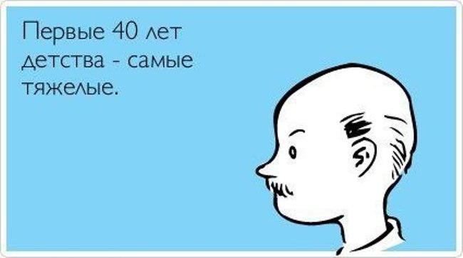 http://img1.liveinternet.ru/images/attach/c/8/100/61/100061467_u56ij047Yg4.jpg