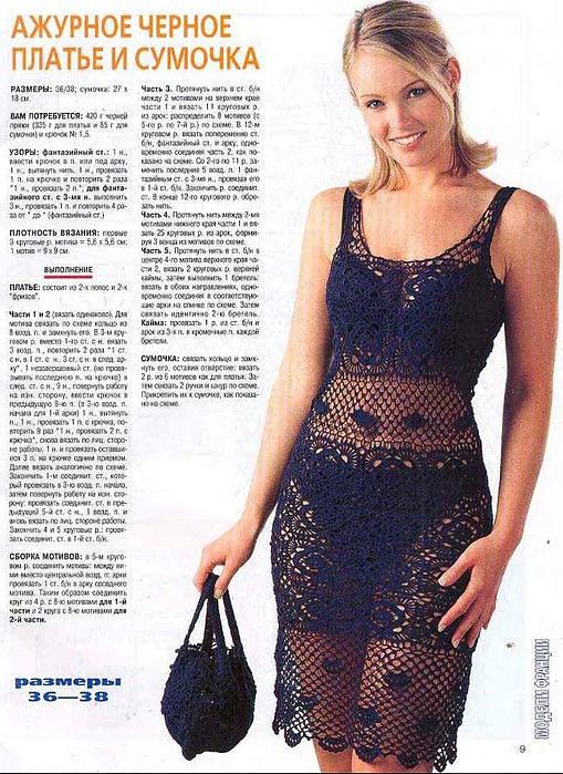 чёрн платье (509x699, 159Kb)