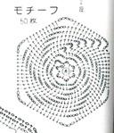 Превью 001c (545x636, 87Kb)