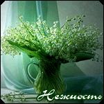 3815384_1367857875 (150x150, 45Kb)