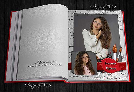 1-Printing photo book for graduates - Formulas (550x378, 192Kb)